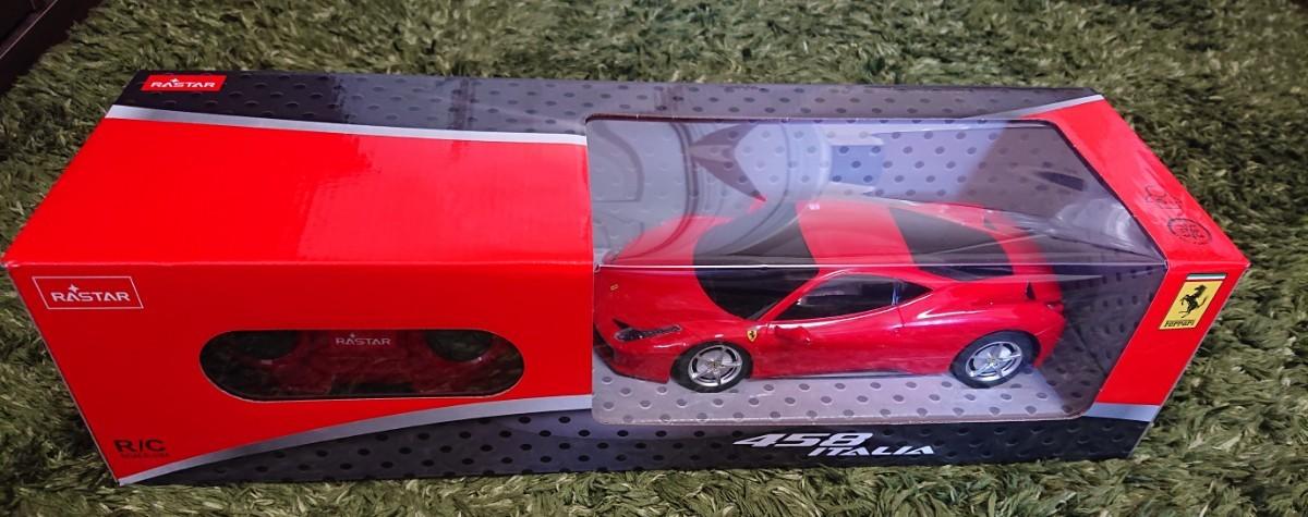 1/24sc Ferrari 458 Itaria (レッド)