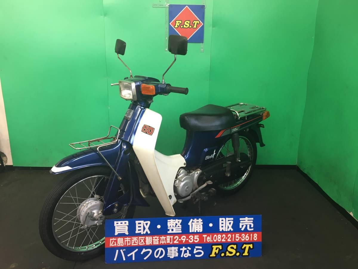 「SUZUKI バーディー キャブ車 4スト 機関良好 エンジン良好 通勤通学に 広島より」の画像1