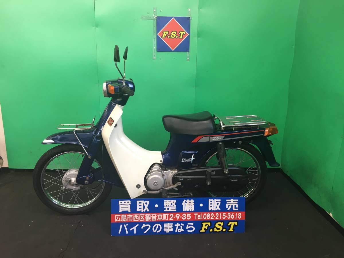 「SUZUKI バーディー キャブ車 4スト 機関良好 エンジン良好 通勤通学に 広島より」の画像2