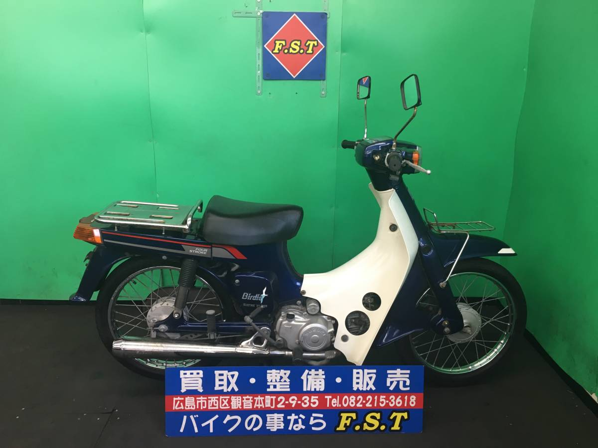 「SUZUKI バーディー キャブ車 4スト 機関良好 エンジン良好 通勤通学に 広島より」の画像3