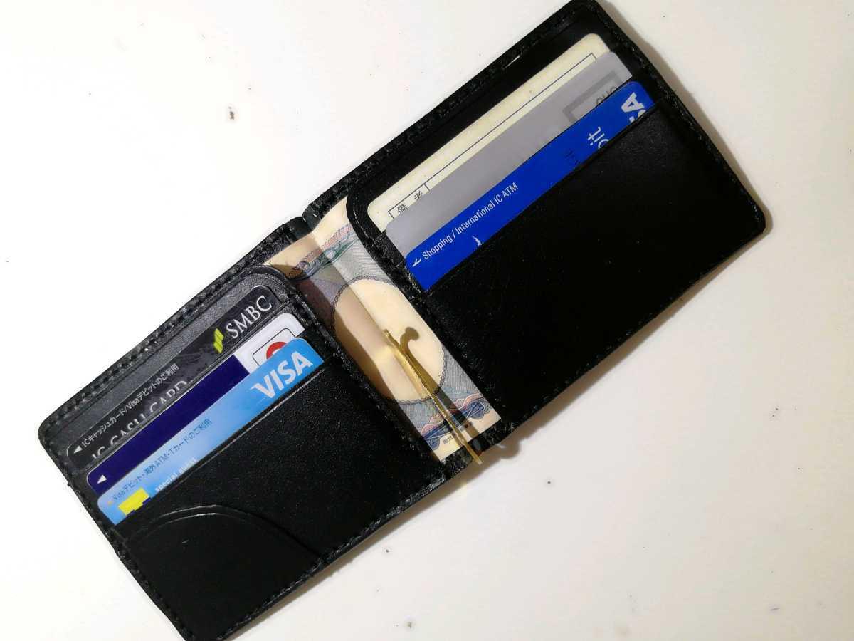 【ハンドメイド】黒ヌメ革のカード6枚収納マネークリップ_画像3