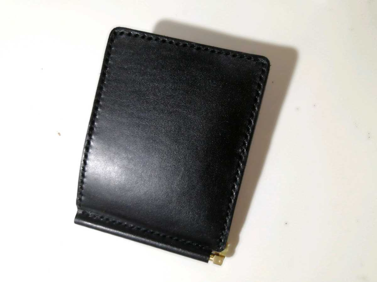 【ハンドメイド】黒ヌメ革のカード6枚収納マネークリップ_画像1