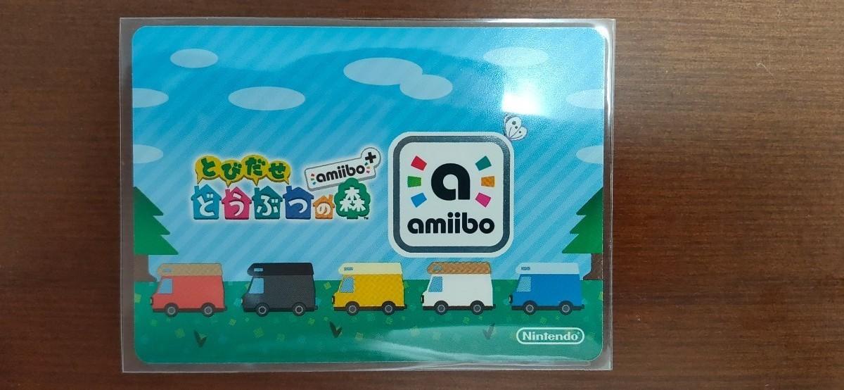 どうぶつの森  amiiboカード  amiibo+