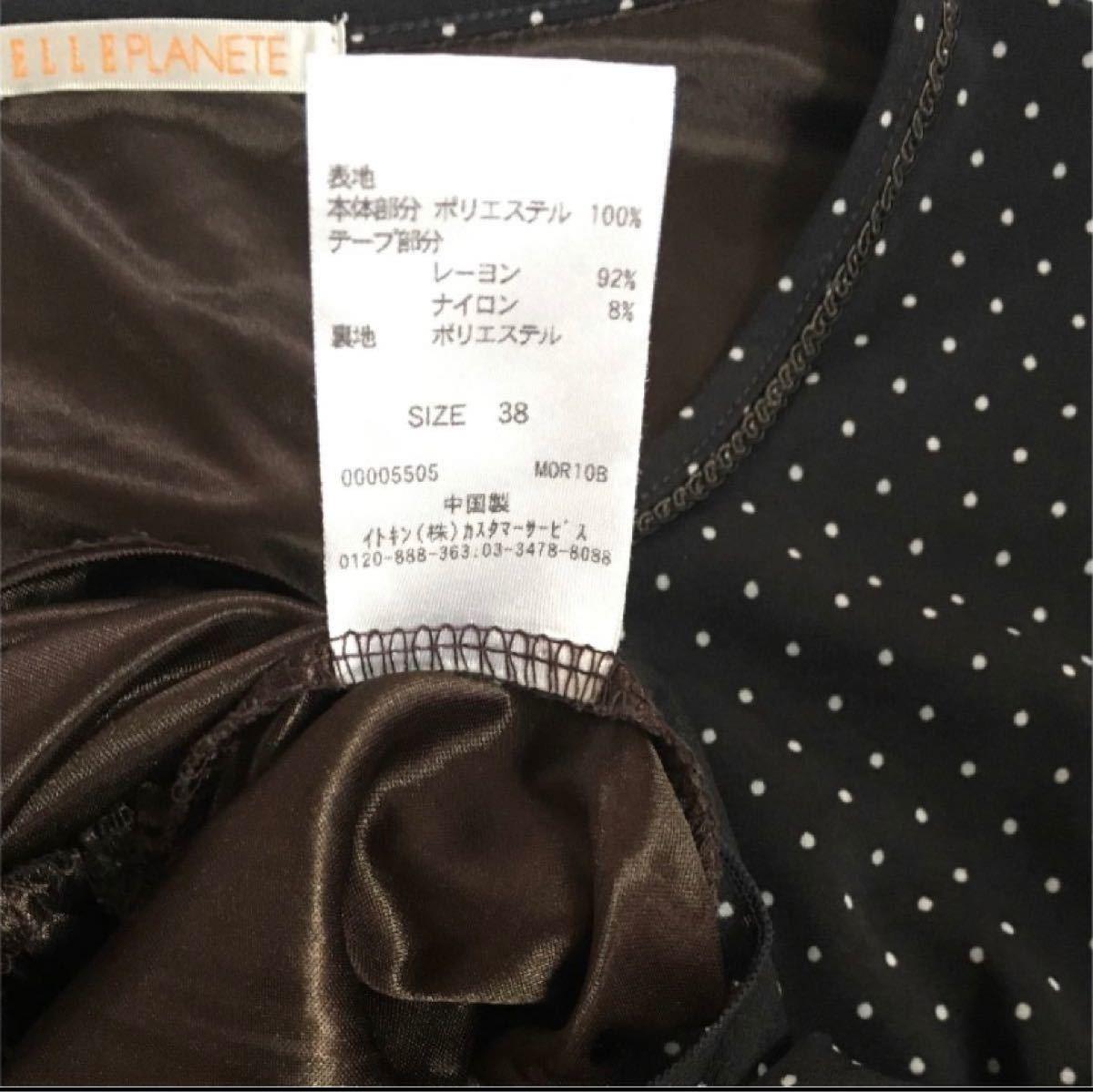 半袖カットソー ☆Mサイズ☆