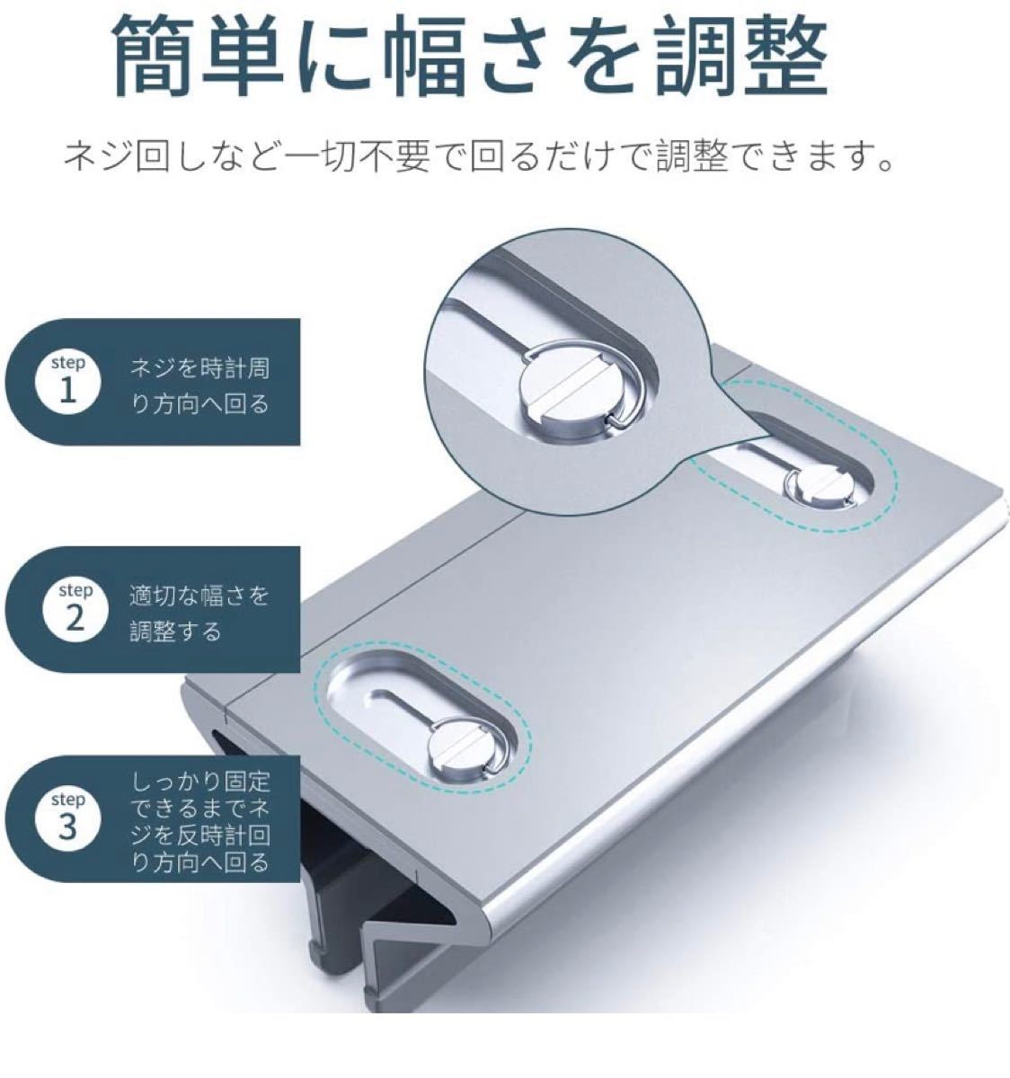 ノート パソコン スタンド pc横置き 滑り止め 11~35mm調整可能