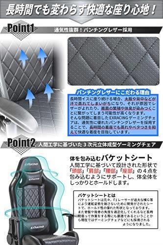 送料無料 【 ゲーミングチェア ミーティングチェア 人間工学に基づいた3D設計 】 オフィスチェア デスクチェア 椅子 ゲーム用チェア_画像4