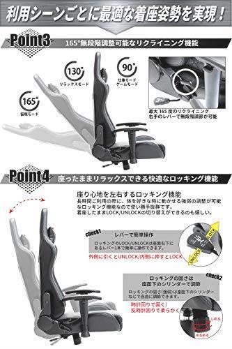 送料無料 【 ゲーミングチェア ミーティングチェア 人間工学に基づいた3D設計 】 オフィスチェア デスクチェア 椅子 ゲーム用チェア_画像5