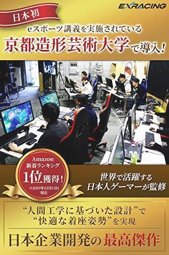 送料無料 【 ゲーミングチェア ミーティングチェア 人間工学に基づいた3D設計 】 オフィスチェア デスクチェア 椅子 ゲーム用チェア_画像2