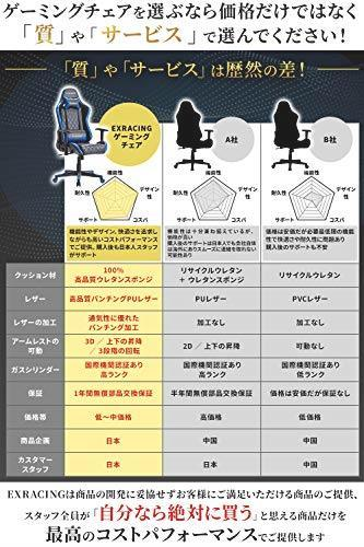 送料無料 【 ゲーミングチェア ミーティングチェア 人間工学に基づいた3D設計 】 オフィスチェア デスクチェア 椅子 ゲーム用チェア_画像3