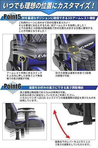 送料無料 【 ゲーミングチェア ミーティングチェア 人間工学に基づいた3D設計 】 オフィスチェア デスクチェア 椅子 ゲーム用チェア_画像6
