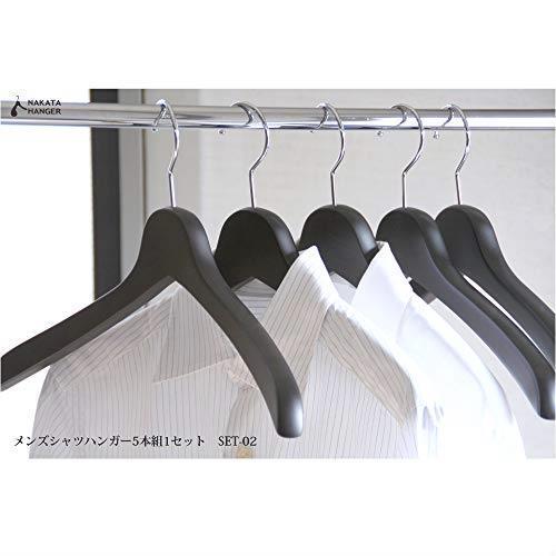 送料無料 【ナカタハンガー】日本製 木製メンズ シャツハンガー 5本組 スモークブラウン SET-02(w:420)_画像7