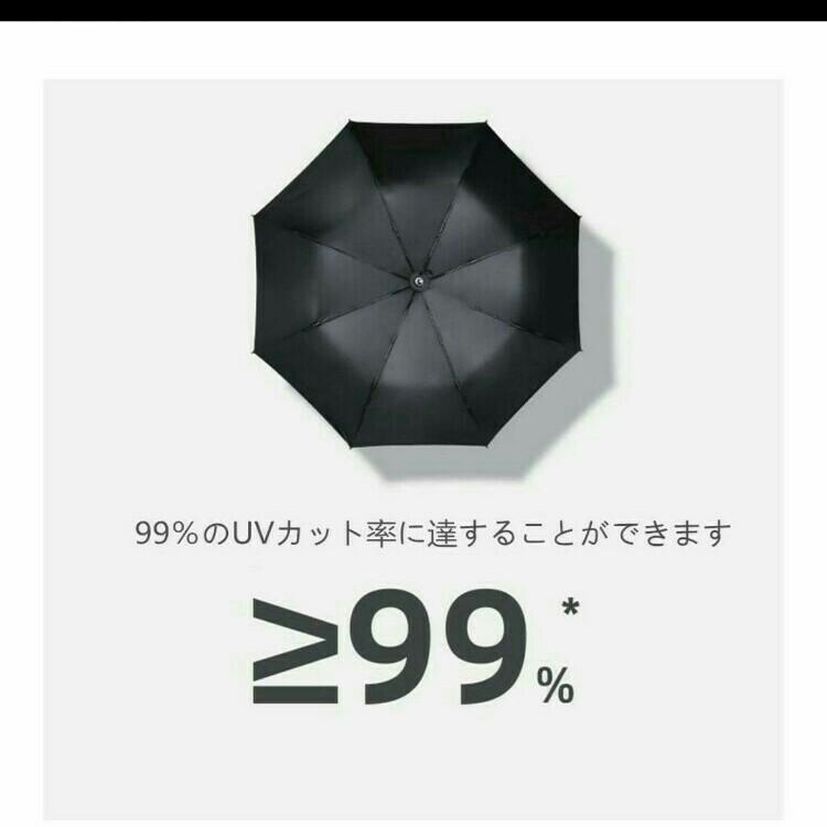 鬼滅の刃 折り畳み傘(手動)