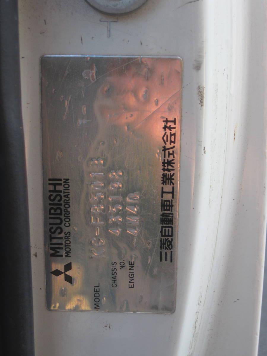 「キャンター KC-FB501B 輸出部品取り用」の画像3