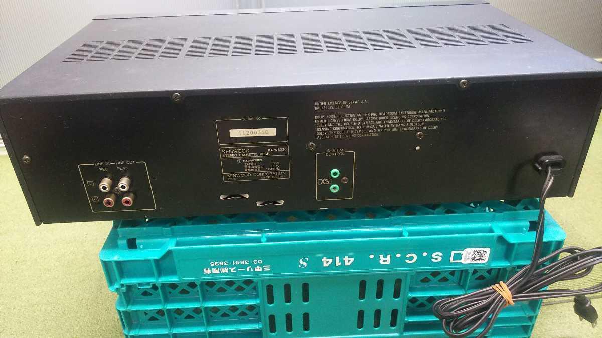 HK004 KENWOOD ケンウッド KX-W8020 ダブルカセットデッキ 通電&起動&簡易清掃OK 現状品 JUNK_画像7