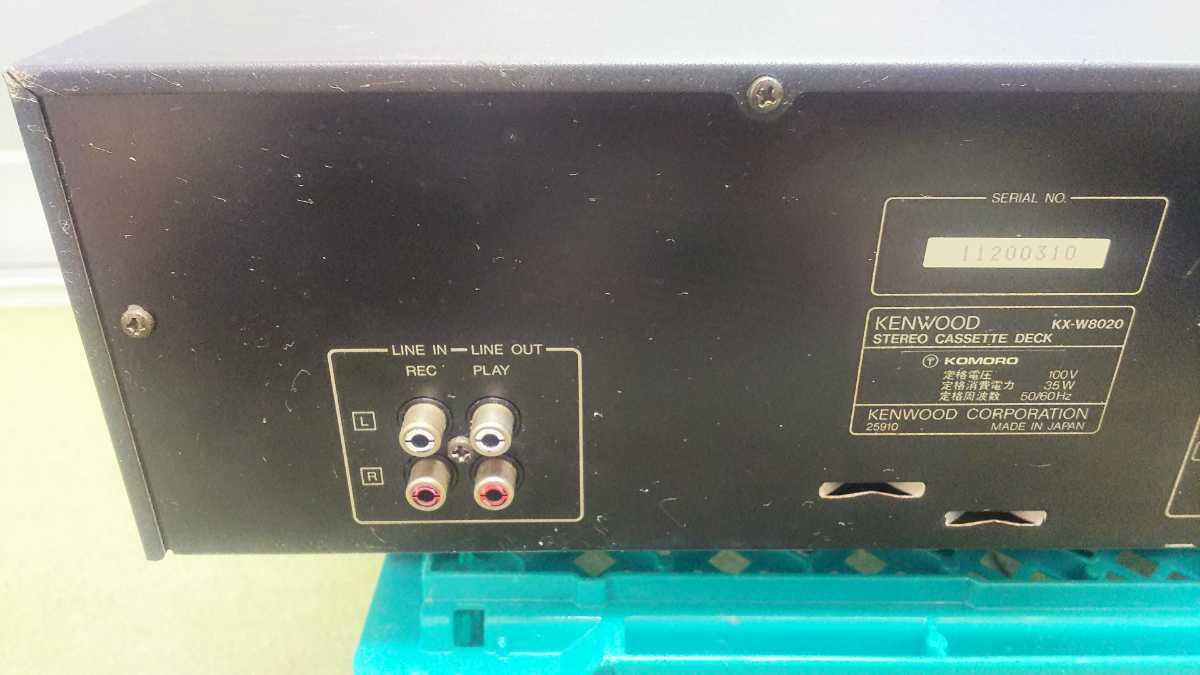 HK004 KENWOOD ケンウッド KX-W8020 ダブルカセットデッキ 通電&起動&簡易清掃OK 現状品 JUNK_画像8