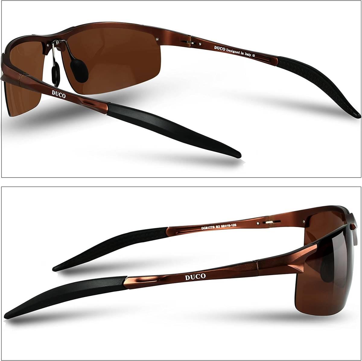 【送料無料】DUCO スポーツ サングラス メンズ 偏光サングラス UV400保護 AL-MG合金 超軽量 自転車/釣り/ゴルフ 8177S ブラウン 茶色