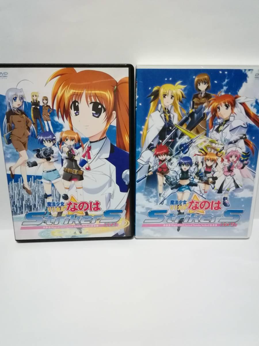 DVD 魔法少女リリカルなのは StrikerS 7本セット 田村ゆかり水樹奈々