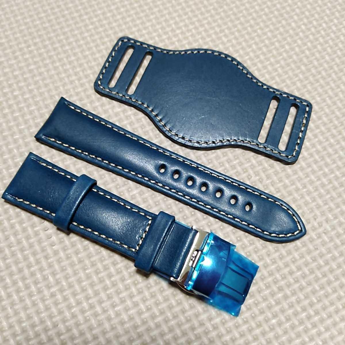 No70 ブンド BUND 本革レザーベルト 腕時計ベルト 交換用ストラップ ブルー 21mm 未使用 Dバックル 高品質 ドイツパイロット 空軍_画像1