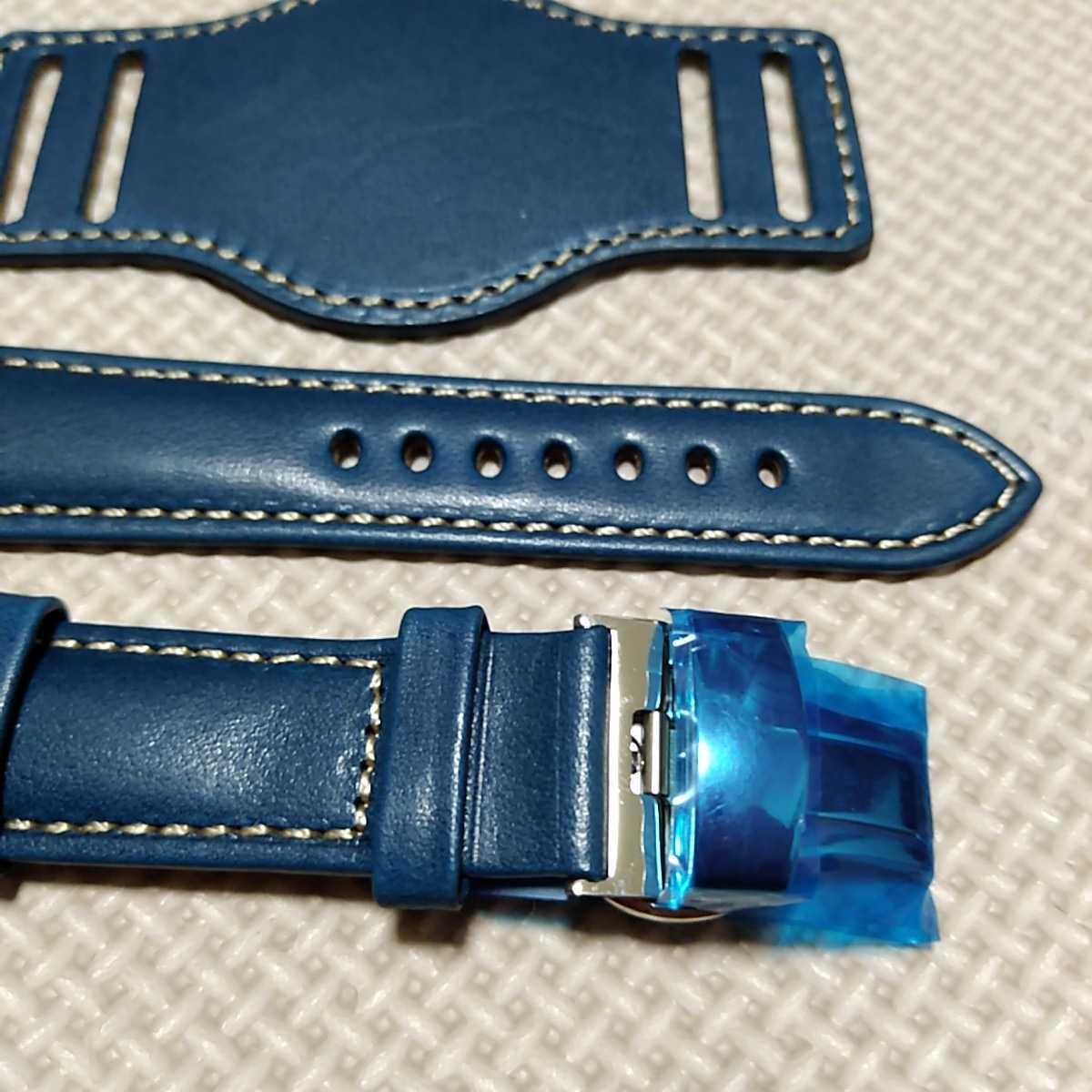 No70 ブンド BUND 本革レザーベルト 腕時計ベルト 交換用ストラップ ブルー 21mm 未使用 Dバックル 高品質 ドイツパイロット 空軍_画像3