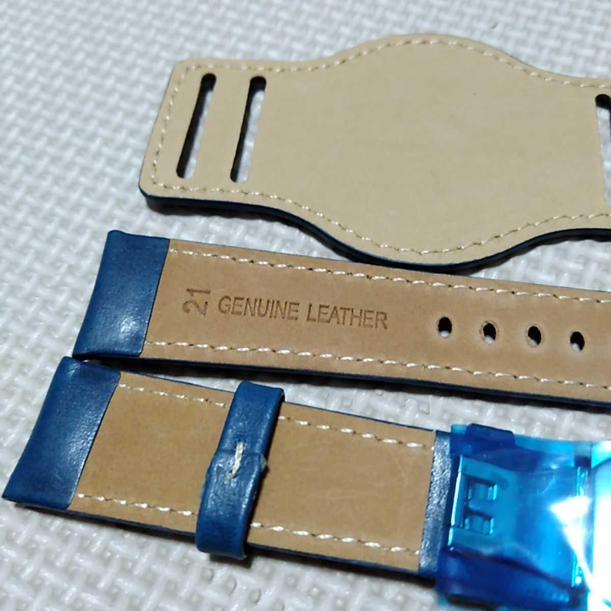No70 ブンド BUND 本革レザーベルト 腕時計ベルト 交換用ストラップ ブルー 21mm 未使用 Dバックル 高品質 ドイツパイロット 空軍_画像5