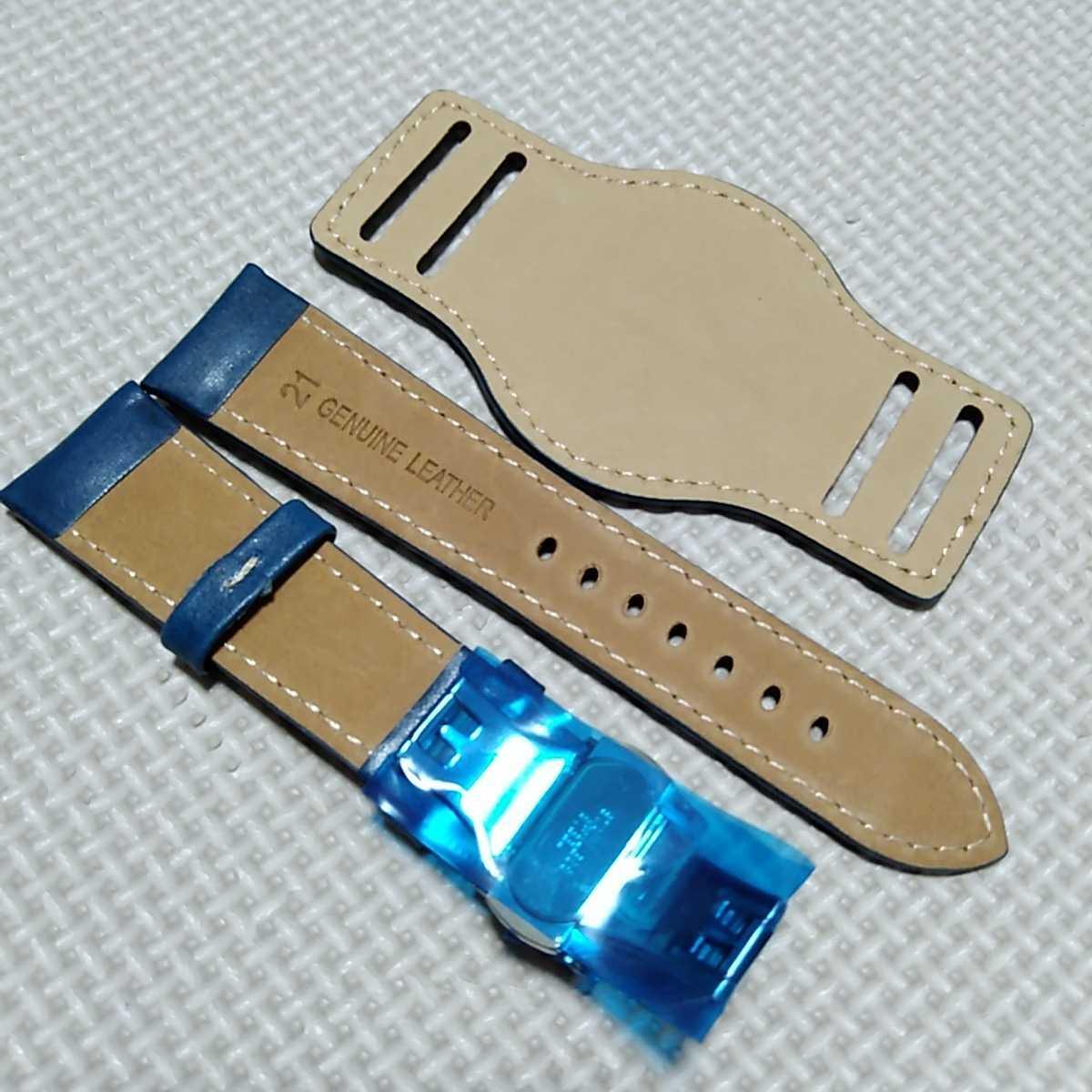 No70 ブンド BUND 本革レザーベルト 腕時計ベルト 交換用ストラップ ブルー 21mm 未使用 Dバックル 高品質 ドイツパイロット 空軍_画像4
