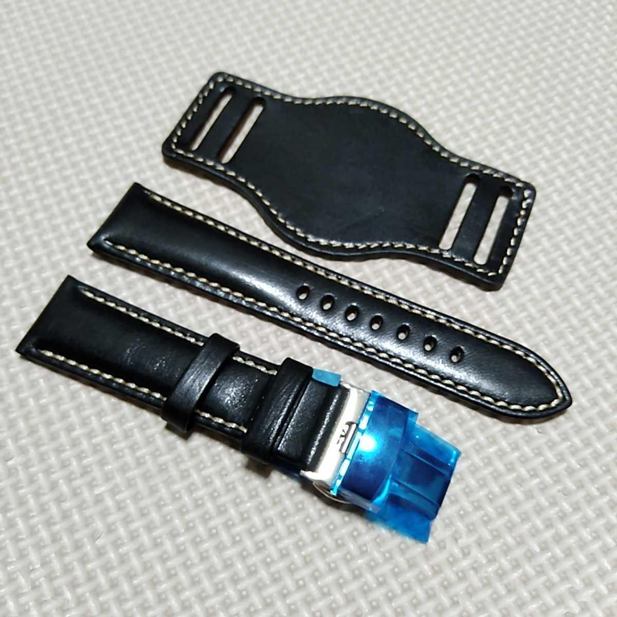 No71 ブンド BUND 本革レザーベルト 腕時計ベルト 交換用ストラップ ブラック 21mm 未使用 Dバックル 高品質 ドイツパイロット 空軍_画像1