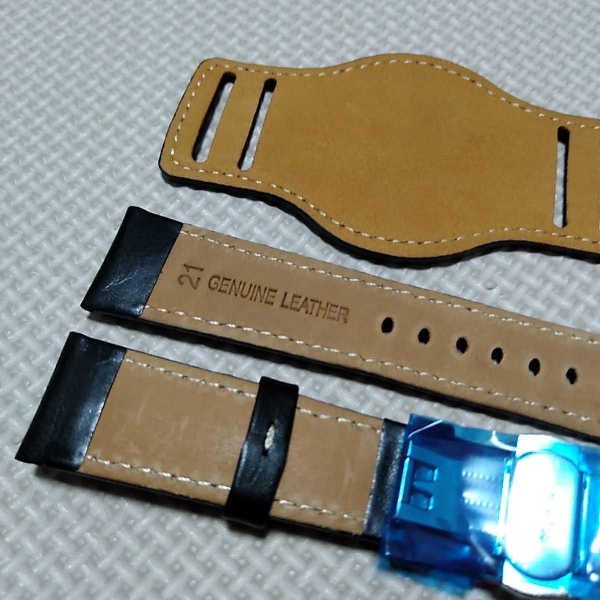 No71 ブンド BUND 本革レザーベルト 腕時計ベルト 交換用ストラップ ブラック 21mm 未使用 Dバックル 高品質 ドイツパイロット 空軍_画像4