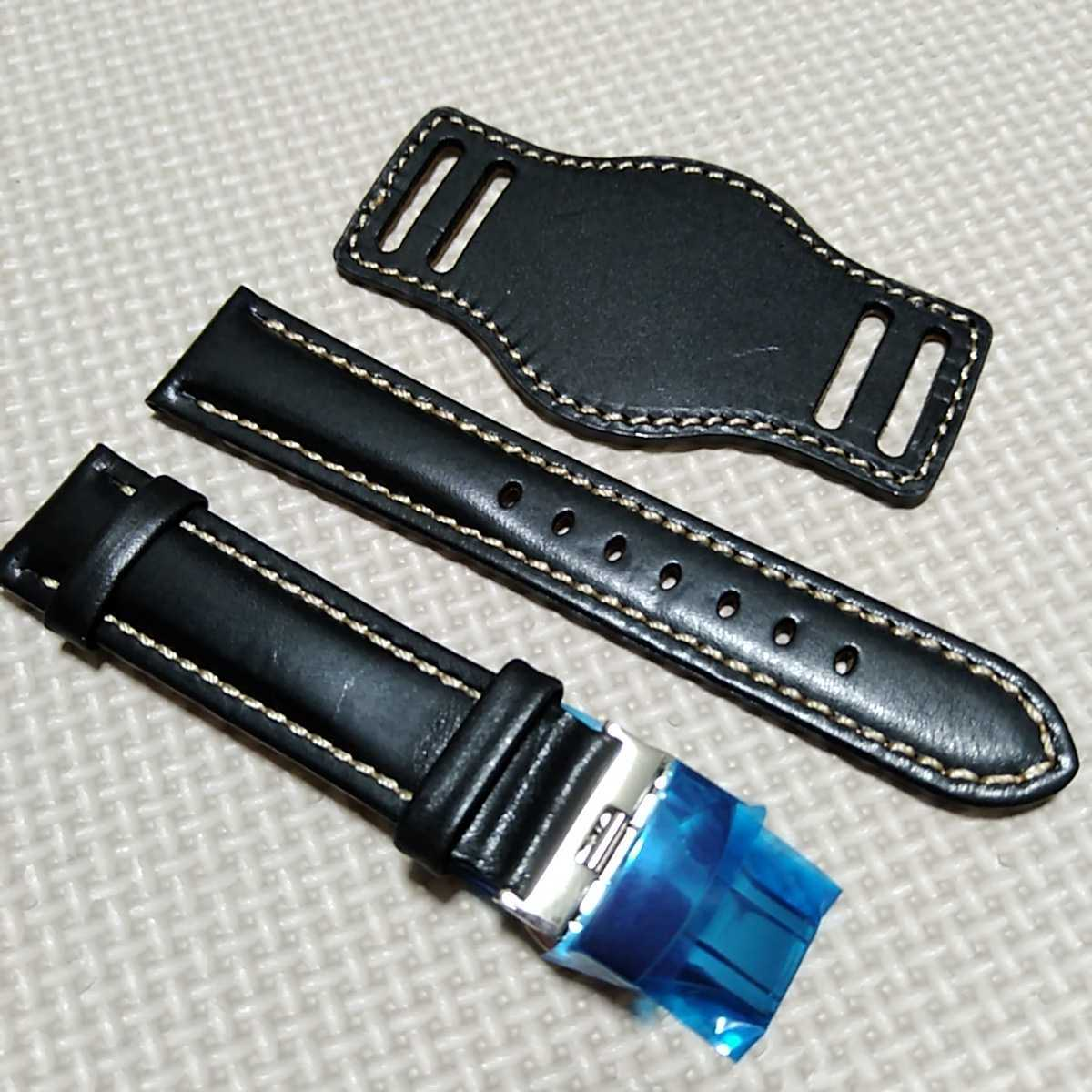 No75 ブンド BUND 本革レザーベルト 腕時計ベルト 交換用ストラップ ブラック 20mm 未使用 Dバックル 高品質 ドイツパイロット 空軍_画像1