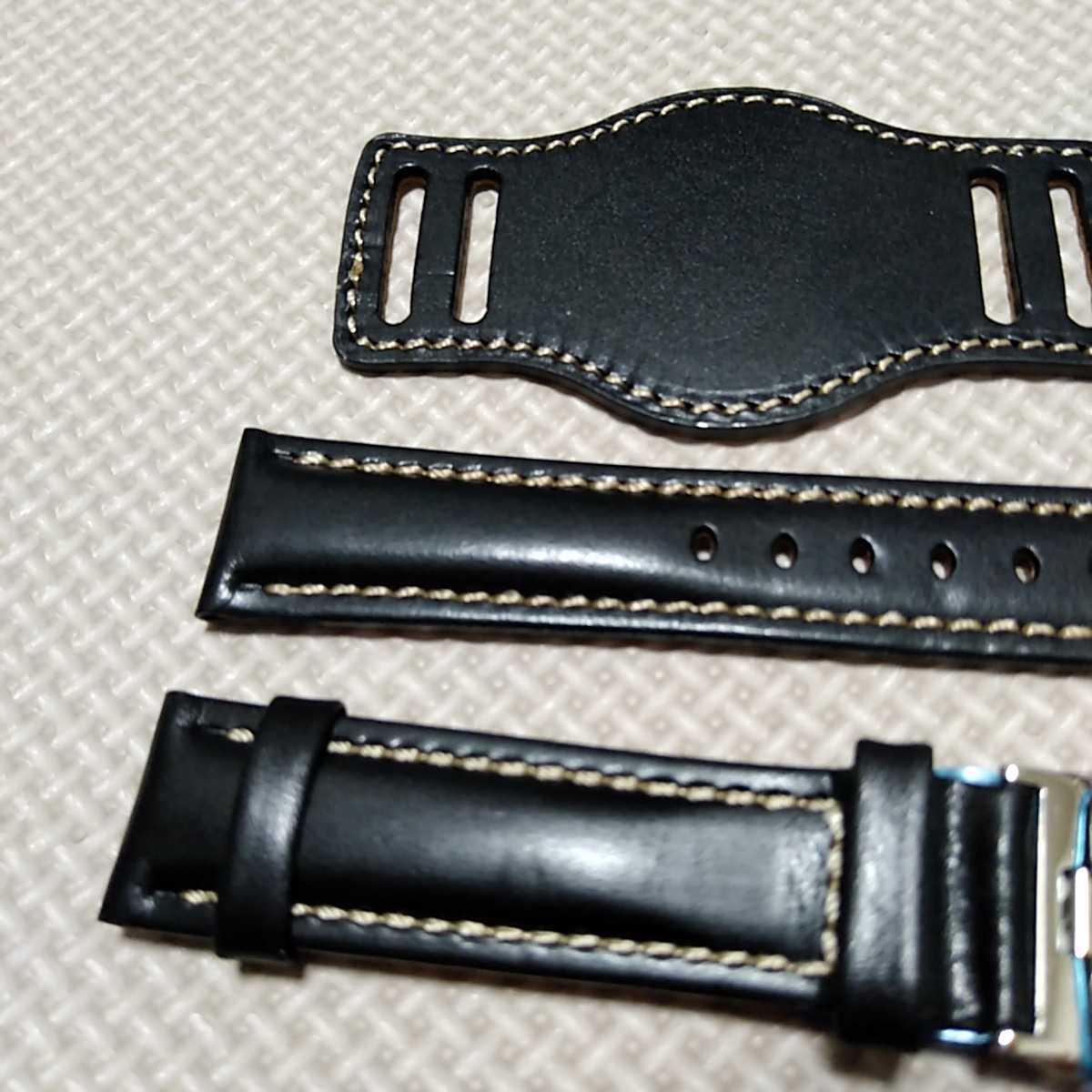 No75 ブンド BUND 本革レザーベルト 腕時計ベルト 交換用ストラップ ブラック 20mm 未使用 Dバックル 高品質 ドイツパイロット 空軍_画像2