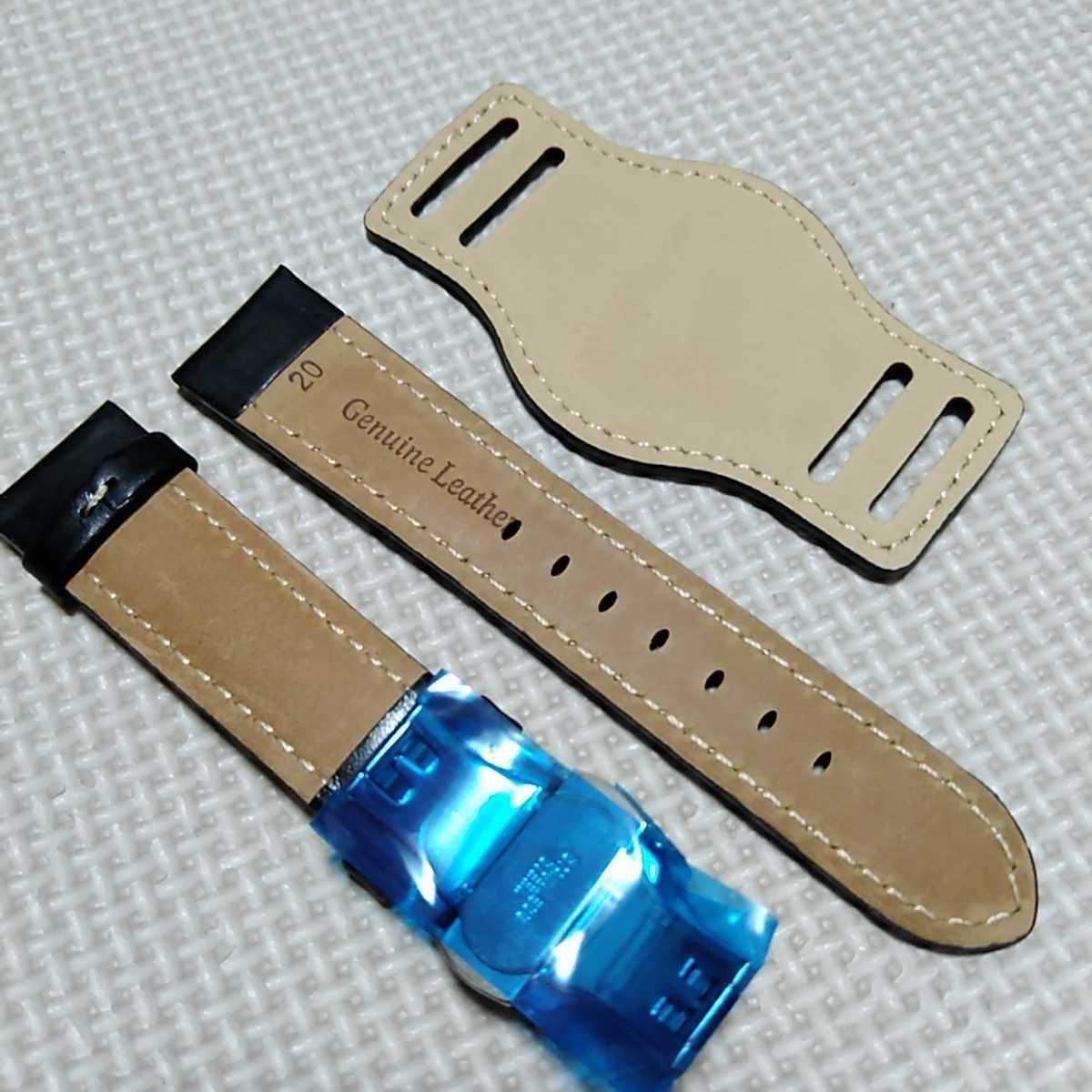 No75 ブンド BUND 本革レザーベルト 腕時計ベルト 交換用ストラップ ブラック 20mm 未使用 Dバックル 高品質 ドイツパイロット 空軍_画像4