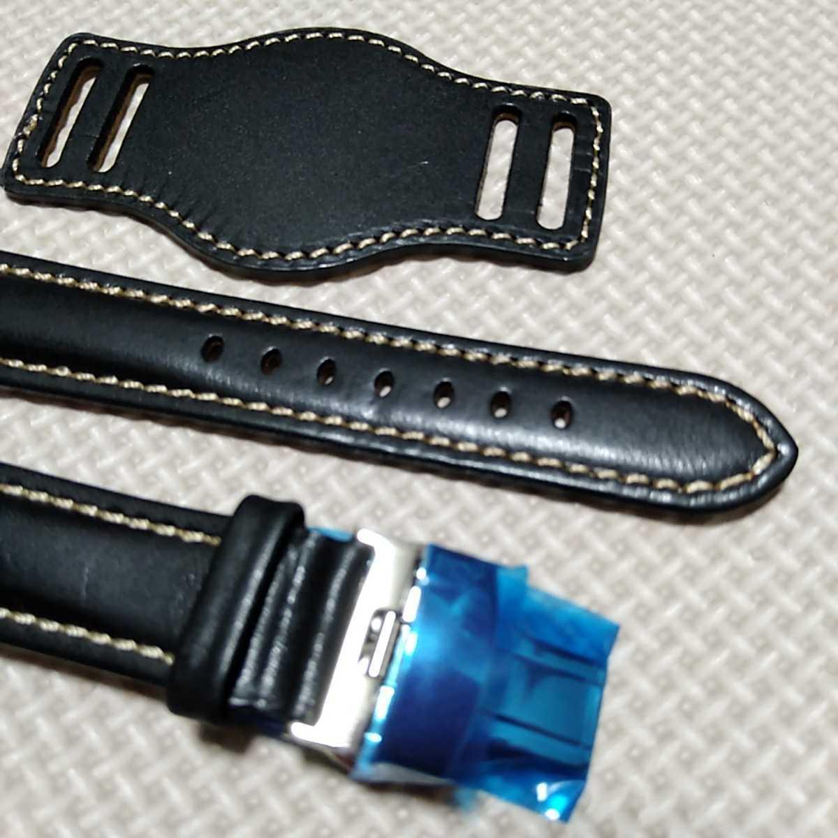 No75 ブンド BUND 本革レザーベルト 腕時計ベルト 交換用ストラップ ブラック 20mm 未使用 Dバックル 高品質 ドイツパイロット 空軍_画像3