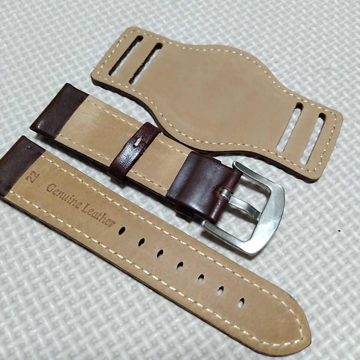 No50 ブンド BUND 本革レザーベルト 腕時計ベルト 交換用ストラップ ブラウン 22mm 未使用 高品質 ドイツパイロット 空軍_画像4