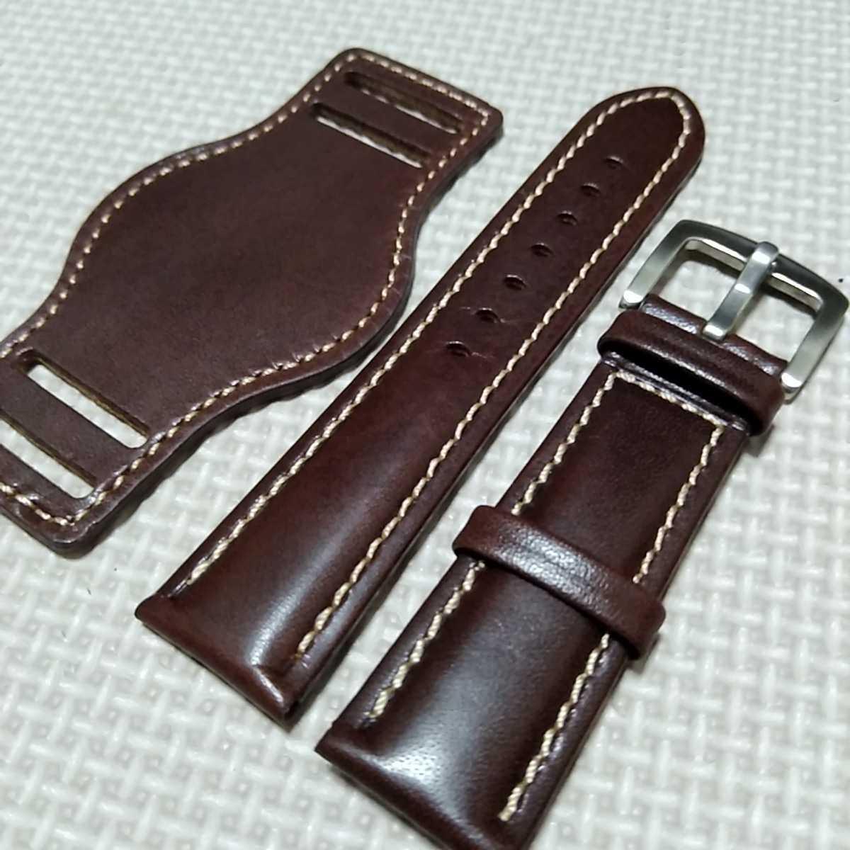 No50 ブンド BUND 本革レザーベルト 腕時計ベルト 交換用ストラップ ブラウン 22mm 未使用 高品質 ドイツパイロット 空軍_画像9