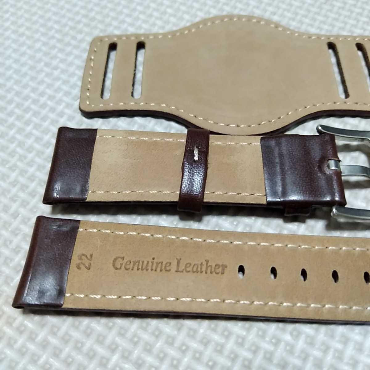 No50 ブンド BUND 本革レザーベルト 腕時計ベルト 交換用ストラップ ブラウン 22mm 未使用 高品質 ドイツパイロット 空軍_画像5