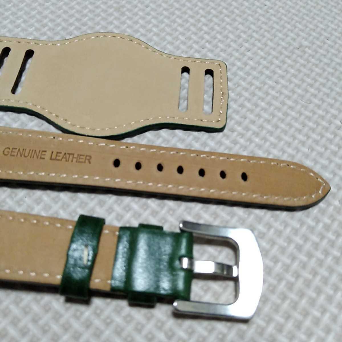 No52 ブンド BUND 本革レザーベルト 腕時計ベルト 交換用ストラップ グリーン 18mm 未使用 高品質 ドイツパイロット 空軍_画像6