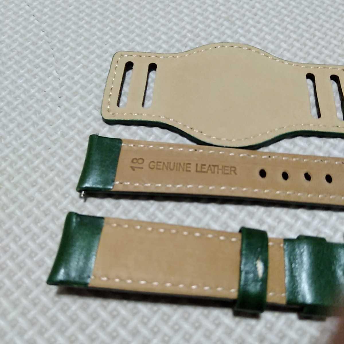 No52 ブンド BUND 本革レザーベルト 腕時計ベルト 交換用ストラップ グリーン 18mm 未使用 高品質 ドイツパイロット 空軍_画像5