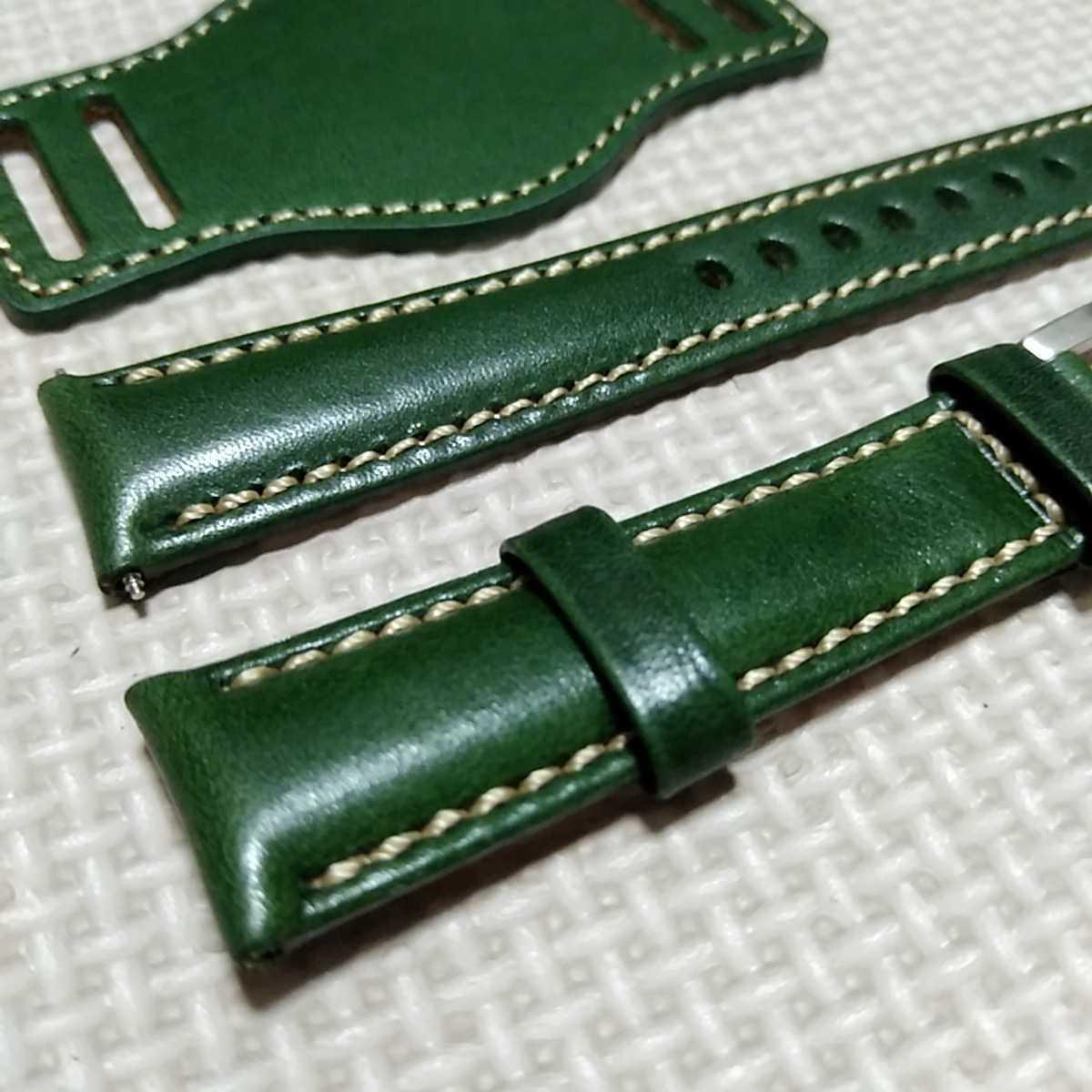 No52 ブンド BUND 本革レザーベルト 腕時計ベルト 交換用ストラップ グリーン 18mm 未使用 高品質 ドイツパイロット 空軍_画像7