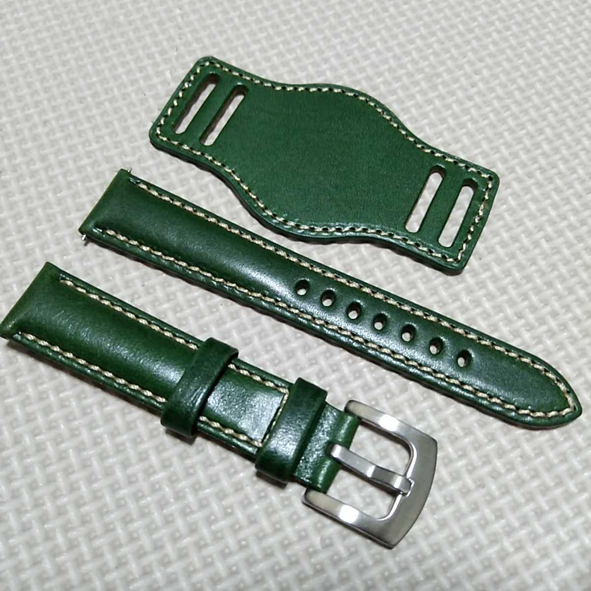 No52 ブンド BUND 本革レザーベルト 腕時計ベルト 交換用ストラップ グリーン 18mm 未使用 高品質 ドイツパイロット 空軍_画像1