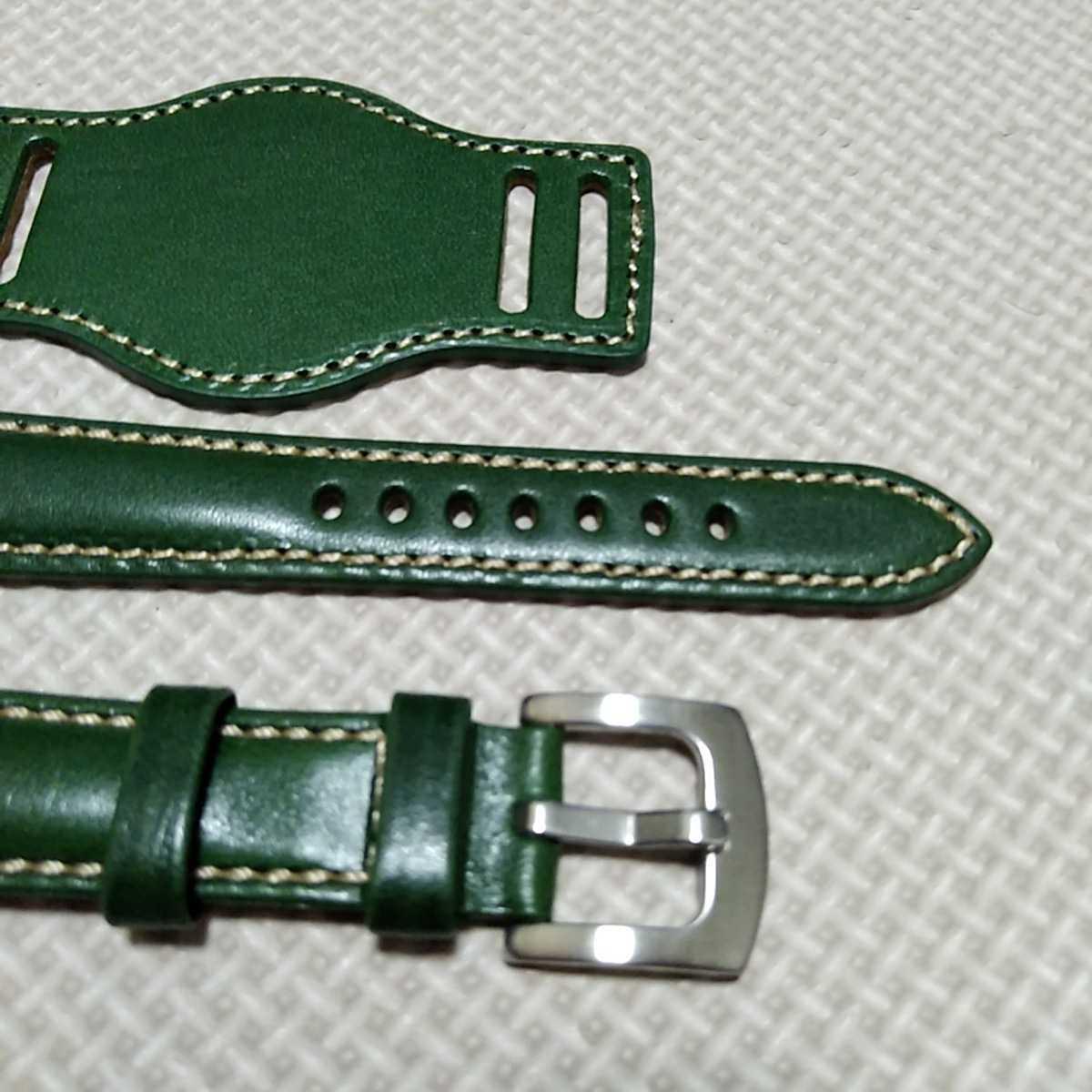 No52 ブンド BUND 本革レザーベルト 腕時計ベルト 交換用ストラップ グリーン 18mm 未使用 高品質 ドイツパイロット 空軍_画像3