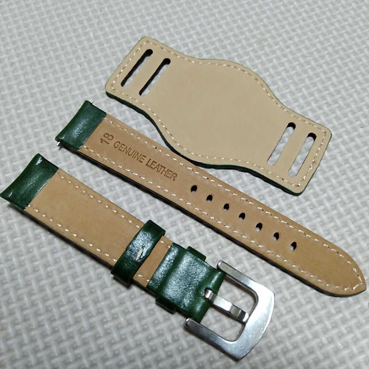 No52 ブンド BUND 本革レザーベルト 腕時計ベルト 交換用ストラップ グリーン 18mm 未使用 高品質 ドイツパイロット 空軍_画像4