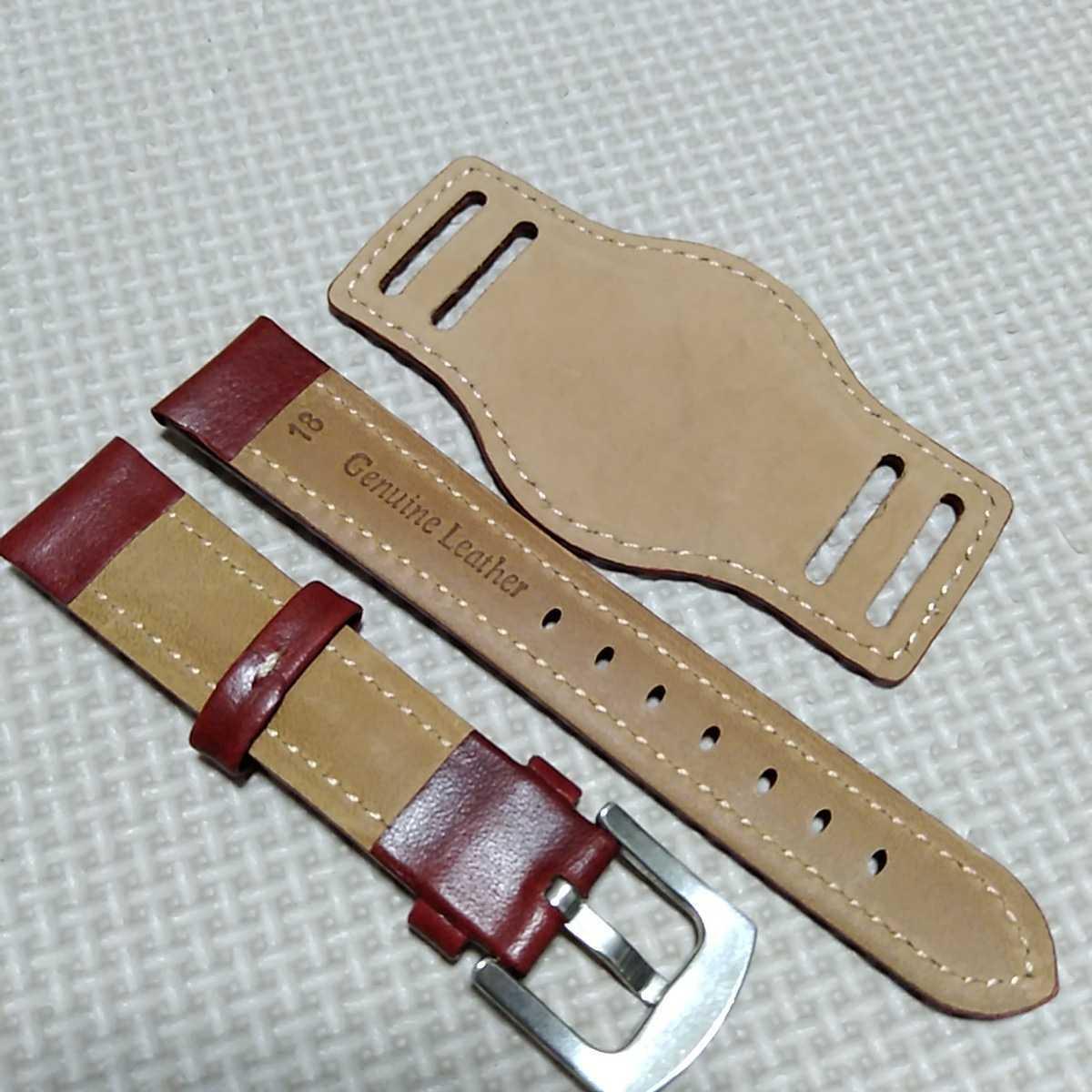 No54 ブンド BUND 本革レザーベルト 腕時計ベルト 交換用ストラップ レッド 18mm 未使用 高品質 ドイツパイロット 空軍_画像5
