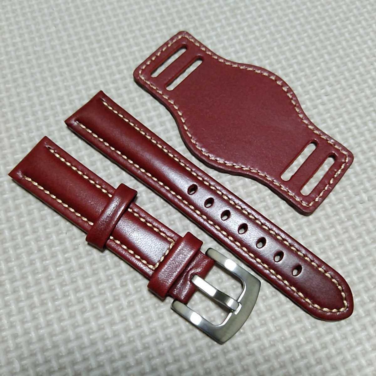 No54 ブンド BUND 本革レザーベルト 腕時計ベルト 交換用ストラップ レッド 18mm 未使用 高品質 ドイツパイロット 空軍_画像1