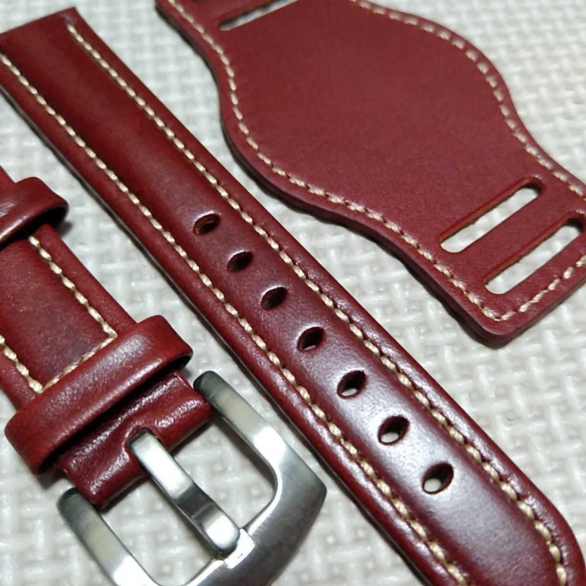 No54 ブンド BUND 本革レザーベルト 腕時計ベルト 交換用ストラップ レッド 18mm 未使用 高品質 ドイツパイロット 空軍_画像4