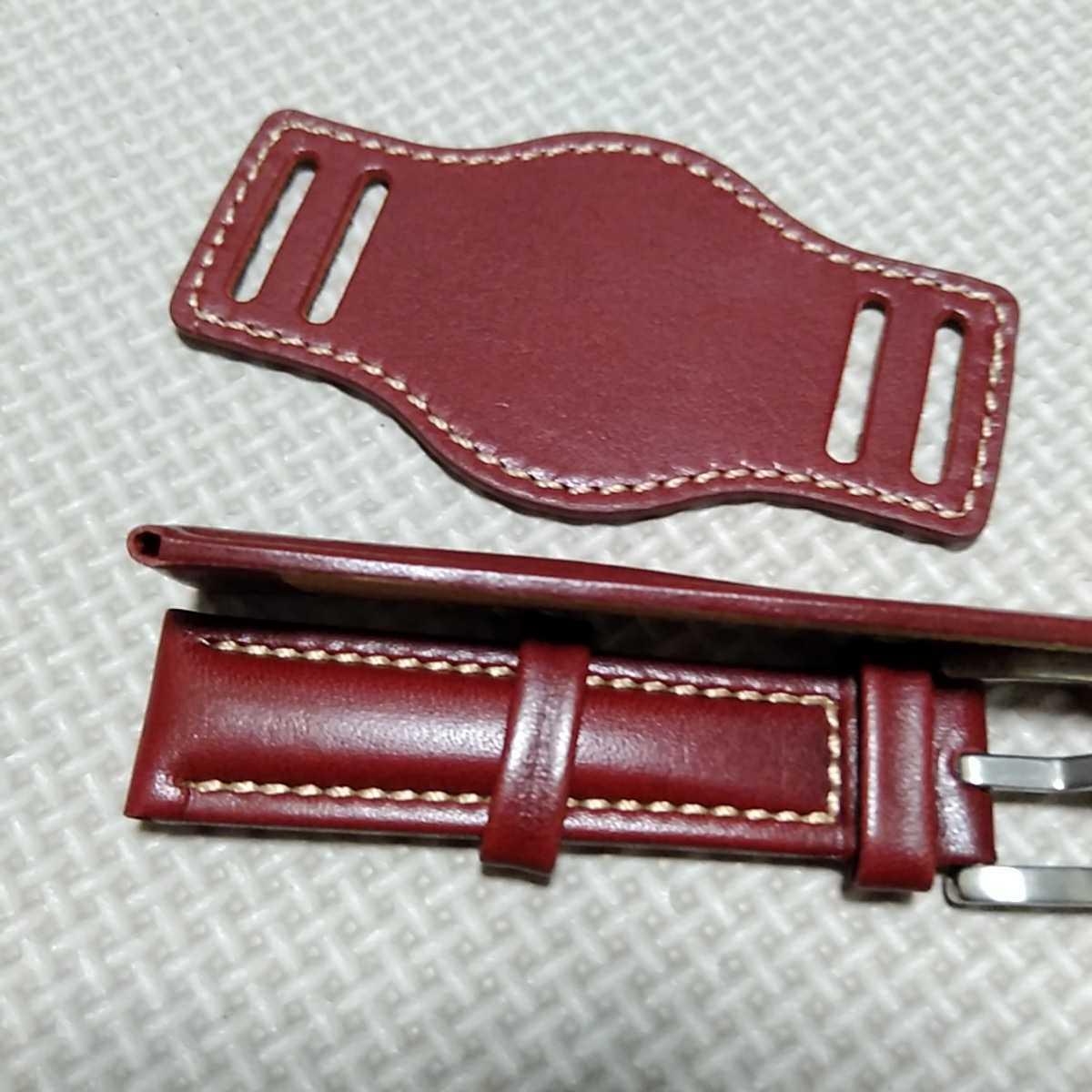 No54 ブンド BUND 本革レザーベルト 腕時計ベルト 交換用ストラップ レッド 18mm 未使用 高品質 ドイツパイロット 空軍_画像8