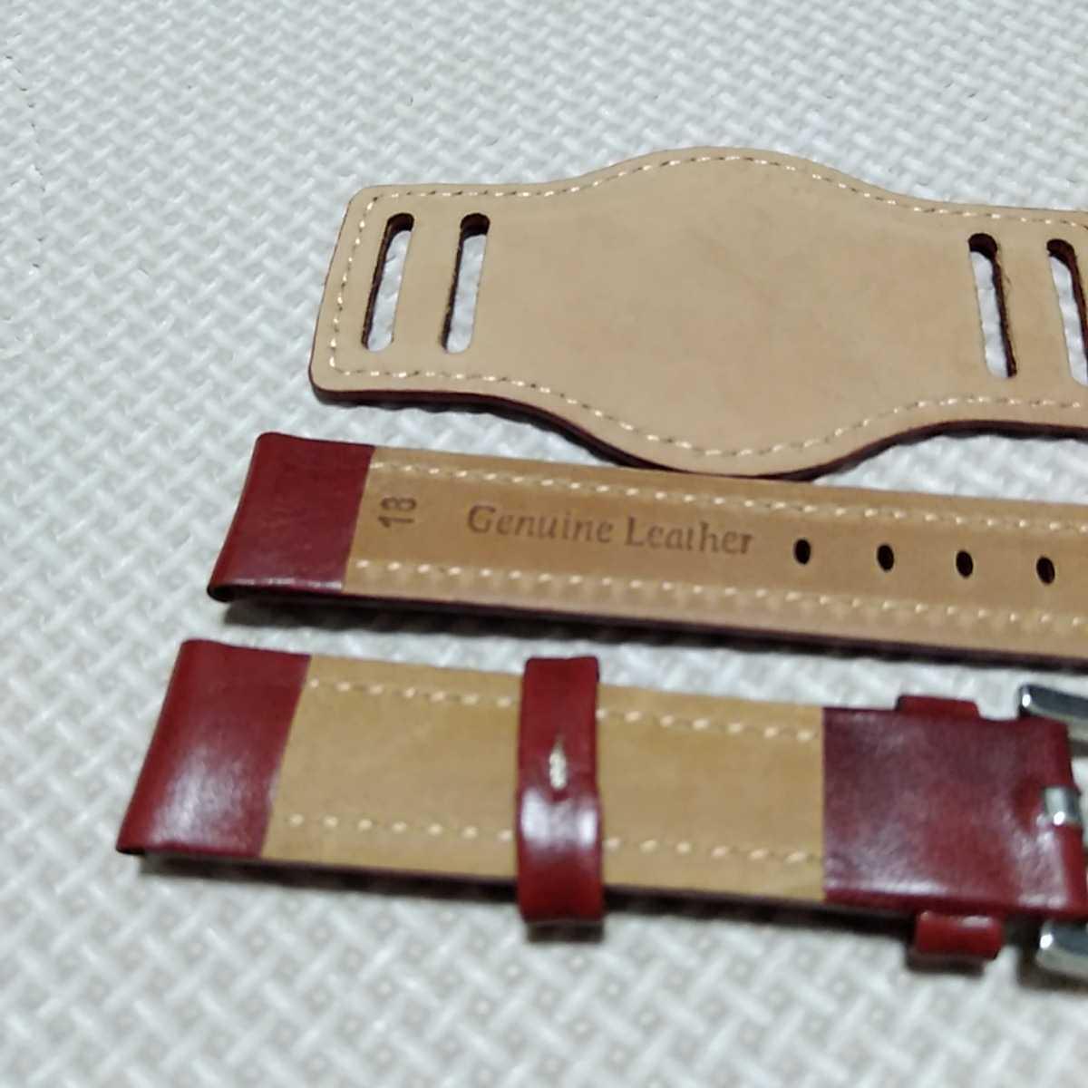No54 ブンド BUND 本革レザーベルト 腕時計ベルト 交換用ストラップ レッド 18mm 未使用 高品質 ドイツパイロット 空軍_画像6