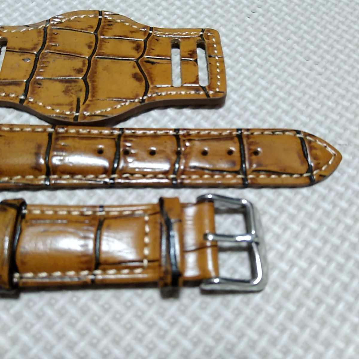No55 ブンド BUND 本革レザーベルト 腕時計ベルト 交換用ストラップ ブラウン クロコ型押し 20mm 未使用 高品質 ドイツパイロット 空軍_画像3