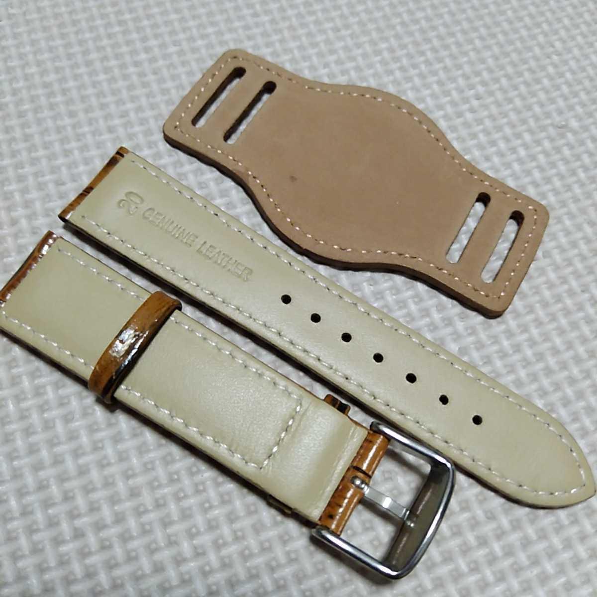 No55 ブンド BUND 本革レザーベルト 腕時計ベルト 交換用ストラップ ブラウン クロコ型押し 20mm 未使用 高品質 ドイツパイロット 空軍_画像4