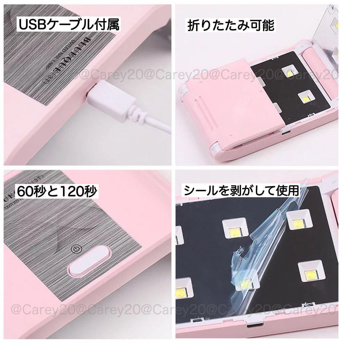 ネイルライト 36W 12LED pink コンパクト ネイルランプ ネイルドライヤー ピンク