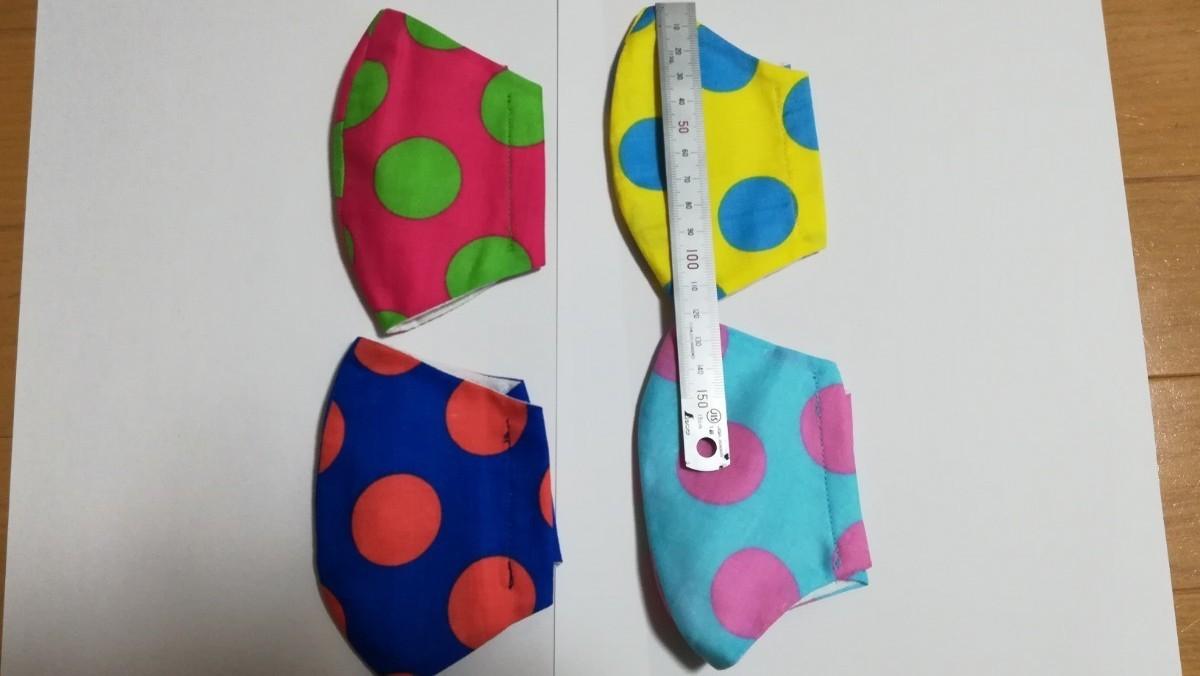 マスク インナー ハンドメイド 立体 4枚 水玉