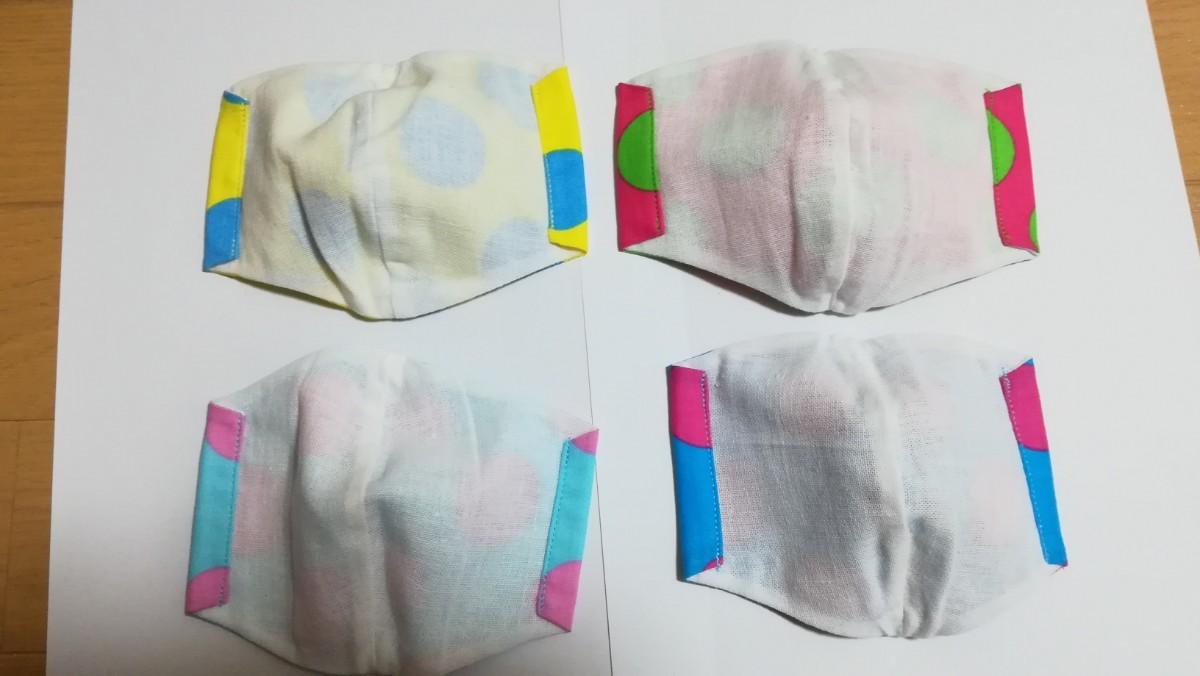 マスク インナー 立体 ハンドメイド 4枚 水玉模様